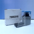 Mita AS-4020 Staple Cartridge (78882010)