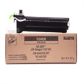 Compatible Sharp Toner Cartridge (AR-202NT)