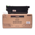 Compatible Sharp Toner Cartridge (AR-455NT)
