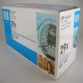 HP Laserjet 29X Toner Cartridge (C4129X)