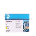 HP Color LJ CE262A Print Cartridge Yellow (CE262A)